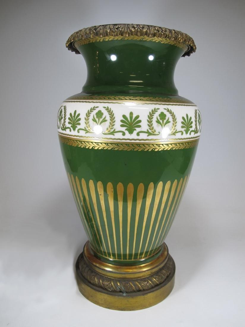 Antique French Limoges bronze & porcelain vase