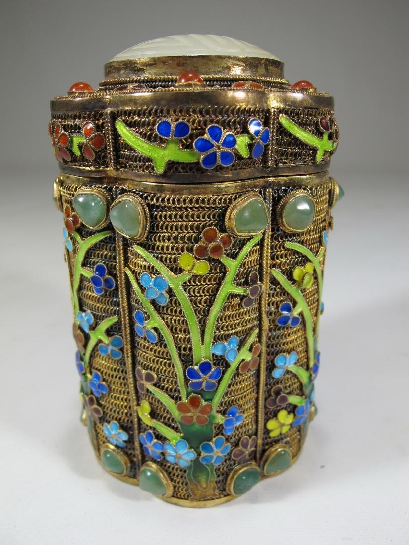 Antique Chinese Export filigree silver, jade & enamel