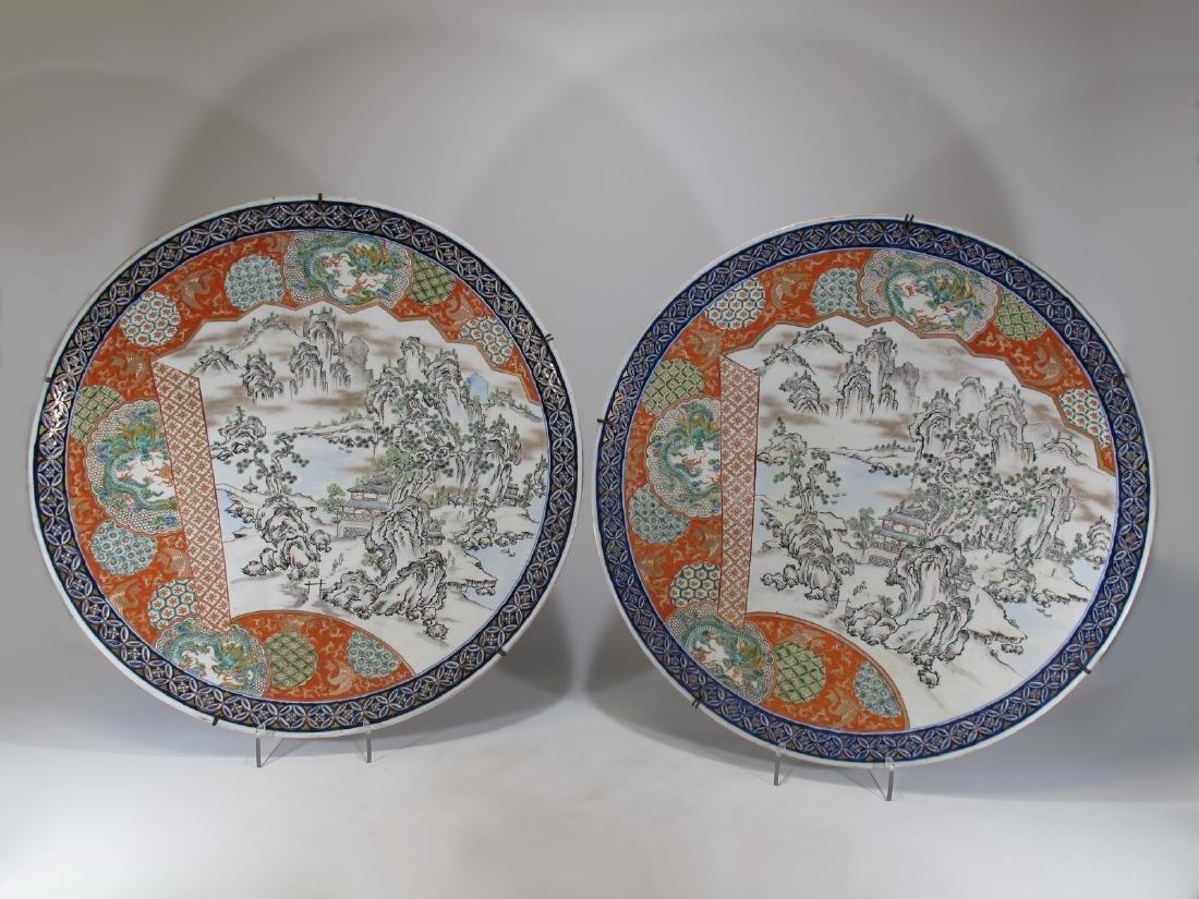 Huge Japanese Imari pair of porcelain plates