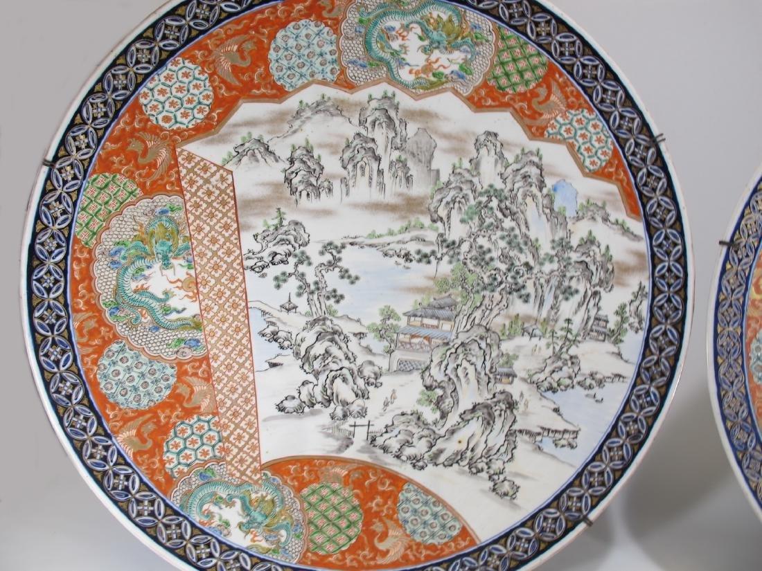 Huge Japanese Imari pair of porcelain plates - 2