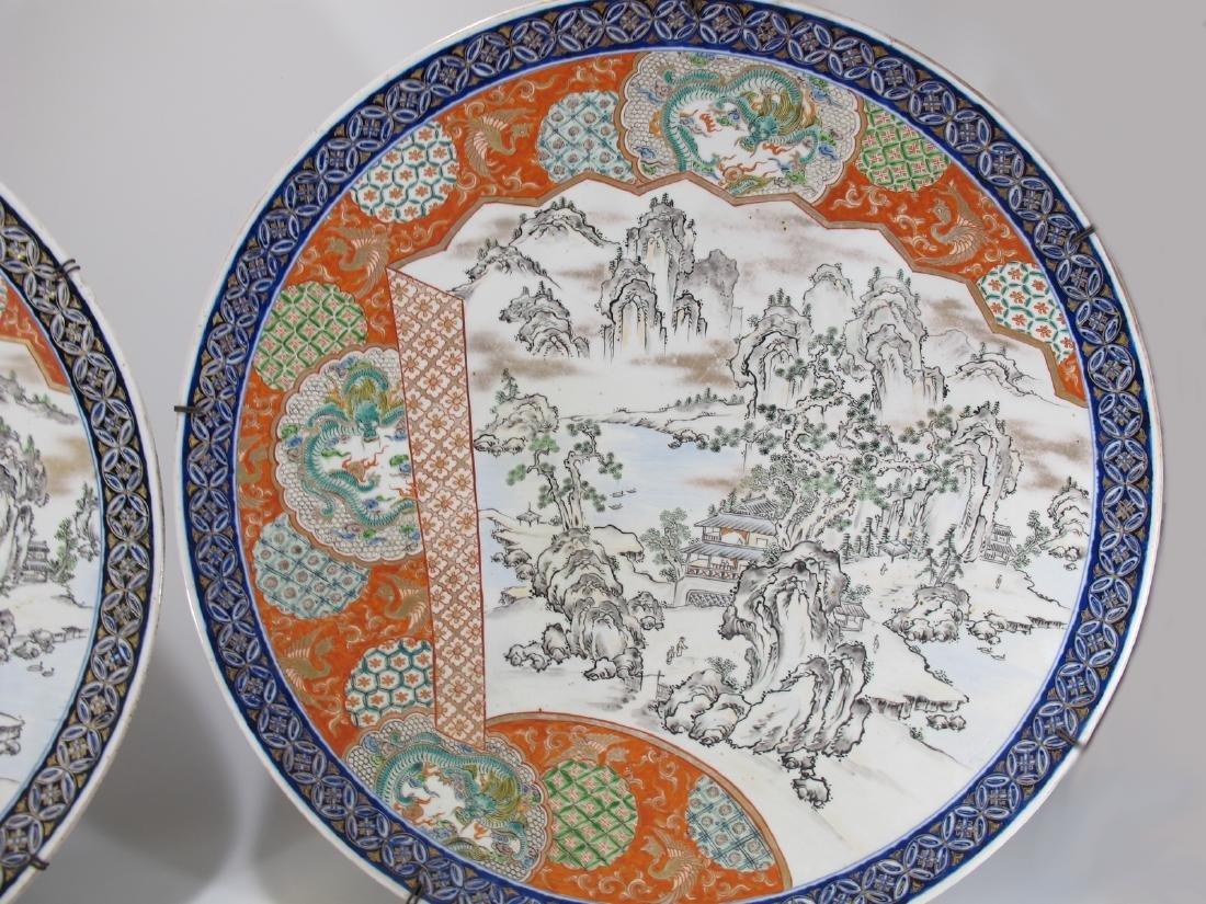 Huge Japanese Imari pair of porcelain plates - 3