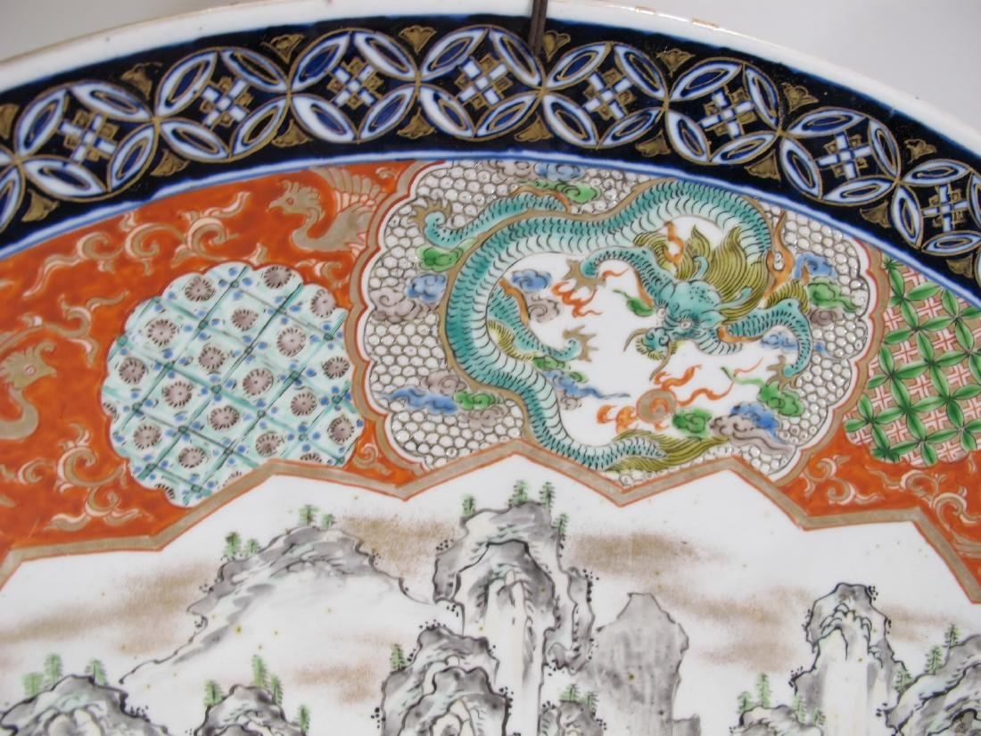 Huge Japanese Imari pair of porcelain plates - 4