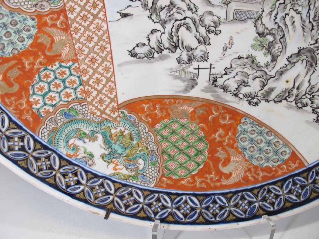 Huge Japanese Imari pair of porcelain plates - 6