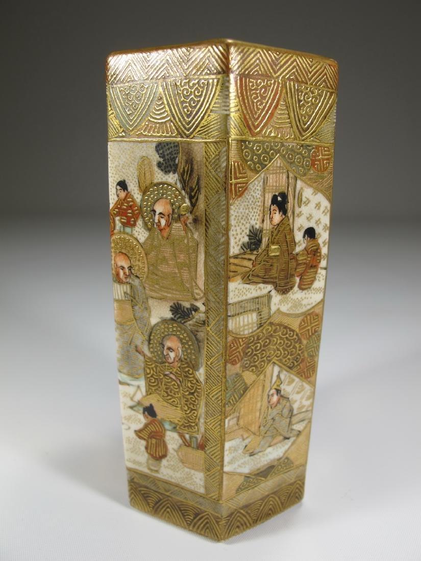 Antique Japanese Satsuma porcelain vase - 3