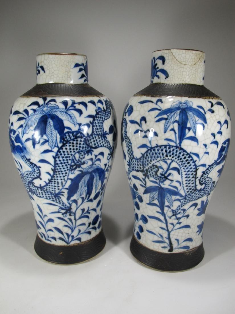Pair of Chinese ceramic vases - 7