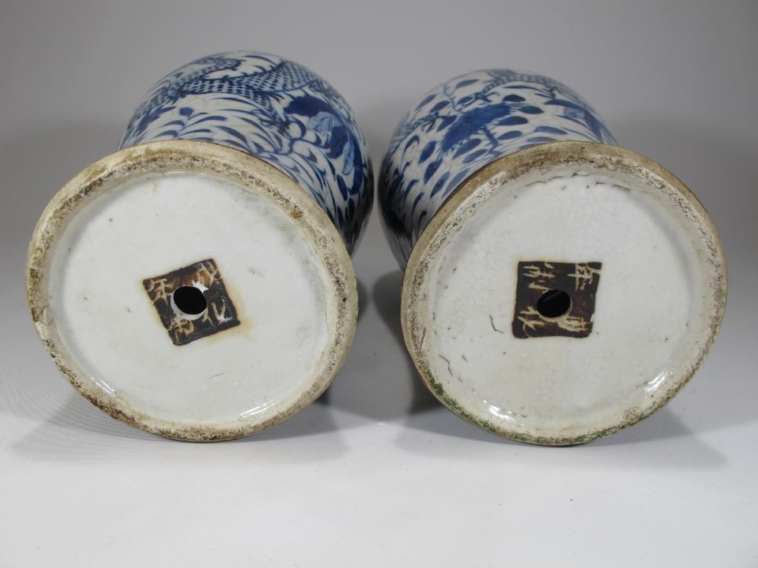Pair of Chinese ceramic vases - 9