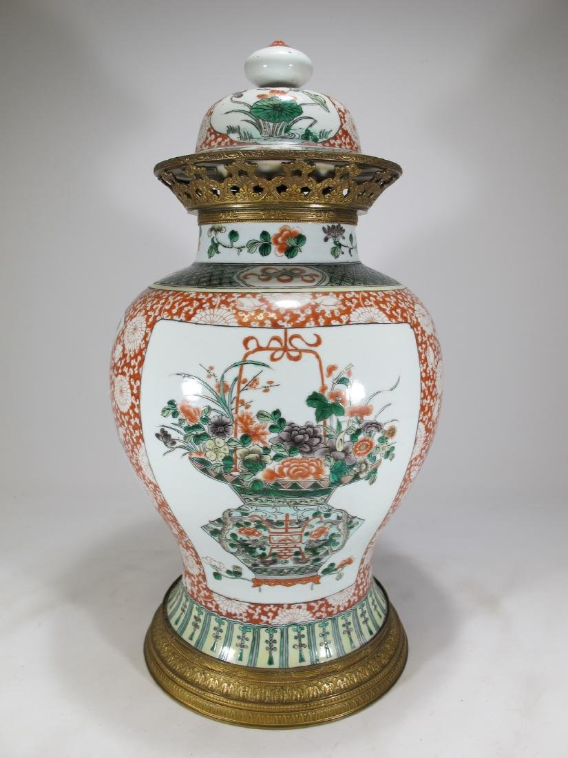 Antique French Chinoserie bronze & porcelain lided vase