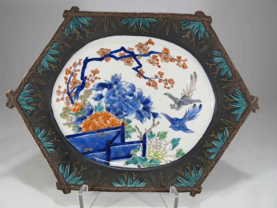 Rare Antique Chinese porcelain tray