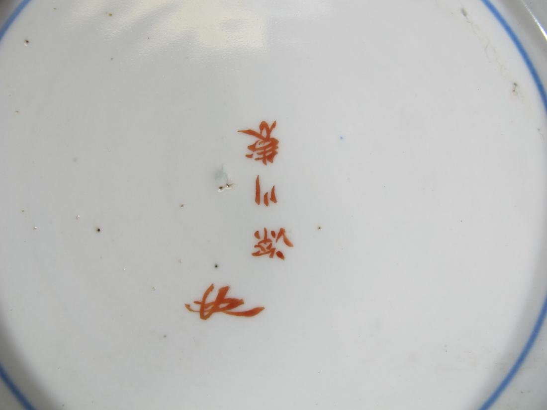 Rare Antique Chinese porcelain tray - 5