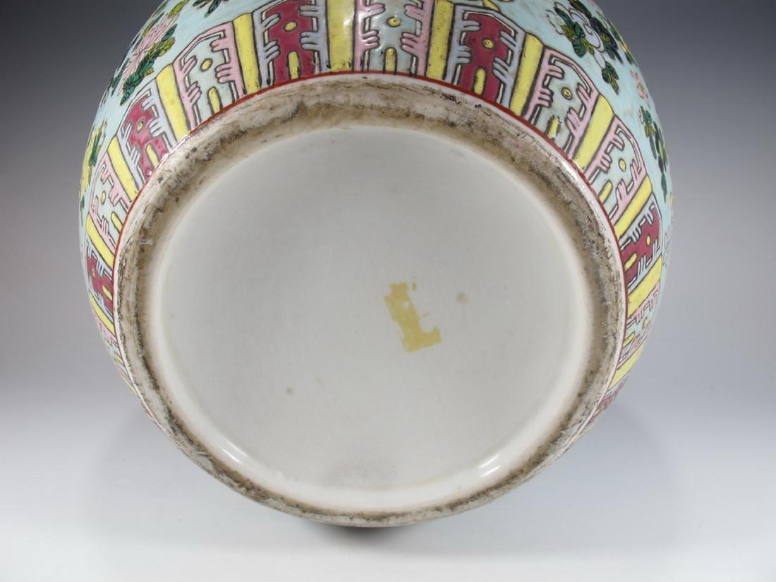 Vintage Chinese porcelain lided jar - 6