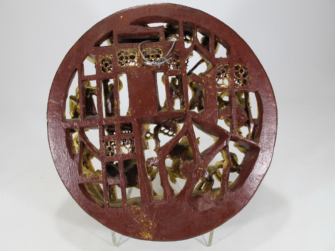 Antique Chinese carved gilt wood round plaque - 6