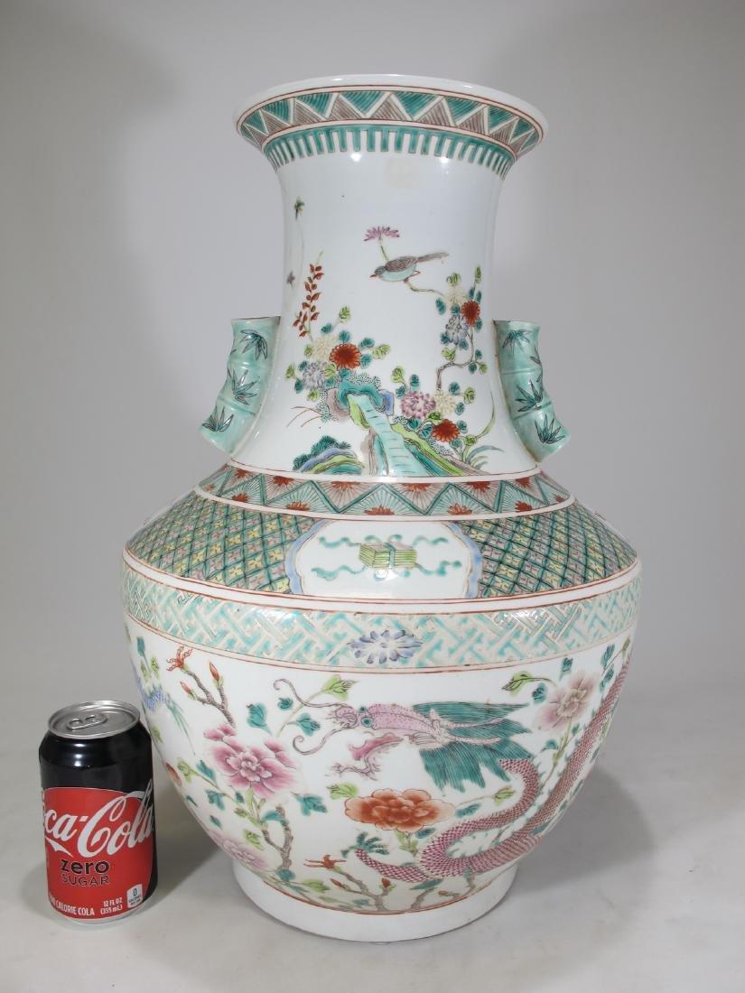 Chinese large colored porcelain vase