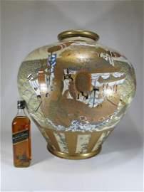 Large & rare Japanese Satsuma porcelain vase