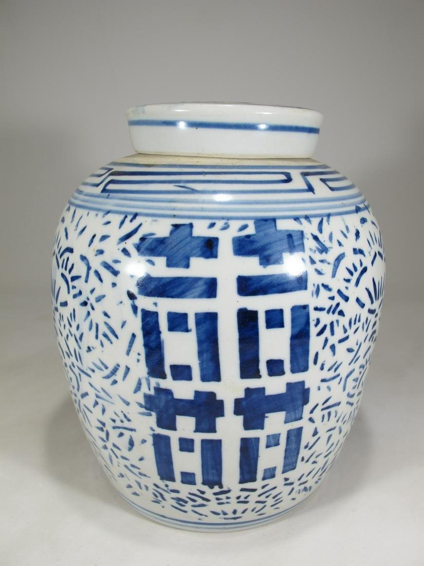 Vintage Chinese blue & white porcelain jar
