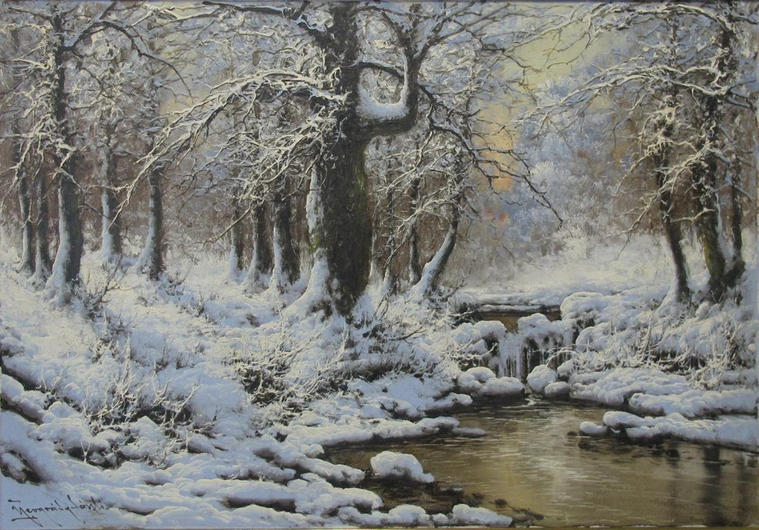 Laszlo NEOGRADY (1896-1962) Hungarian oil on canvas