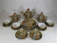 Modern Satsuma Dragon Ware Tea Set