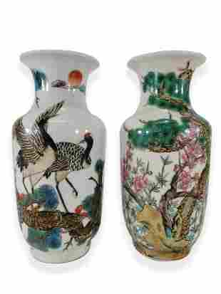 Vintage Chinese pair of porcelain vases