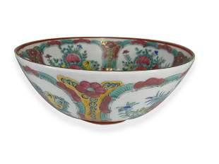 Vintage Chinese porcelain bowl