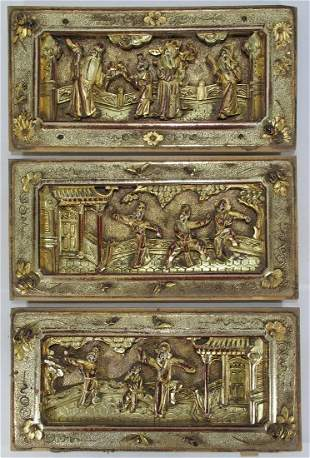 3 Antique Chinese gilt carved wood panels