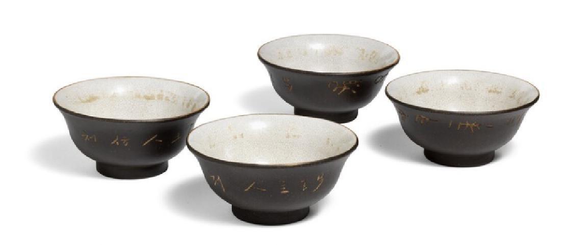 Four Yixing cups. Daoguang 1820-1850. H. 4.5 cm. Diam.