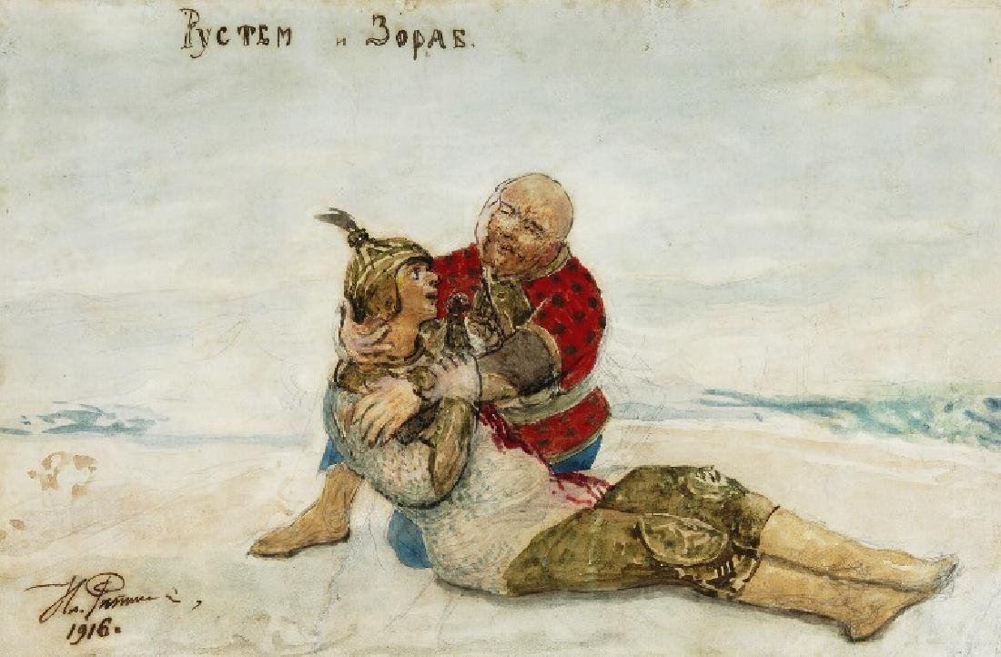 "Ilya Repin: ""Rustam and Zorab"". Illustration for the"