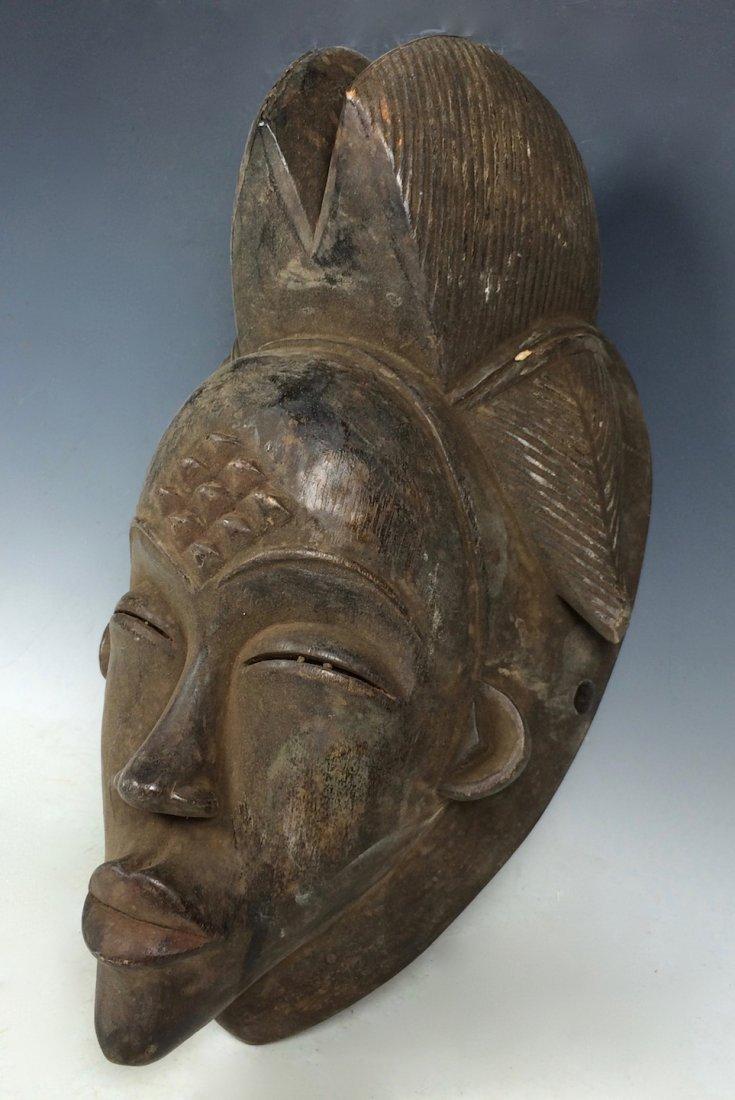 Yoruba Mask - 2