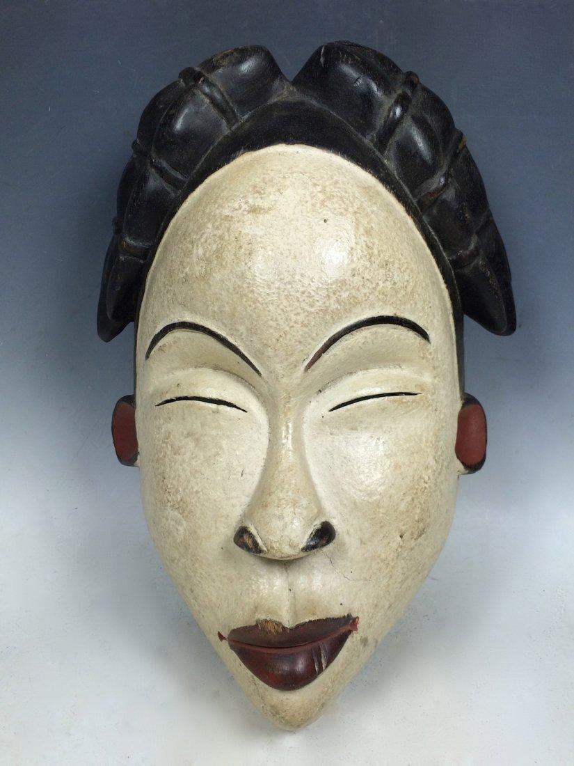 Lumbo Mask
