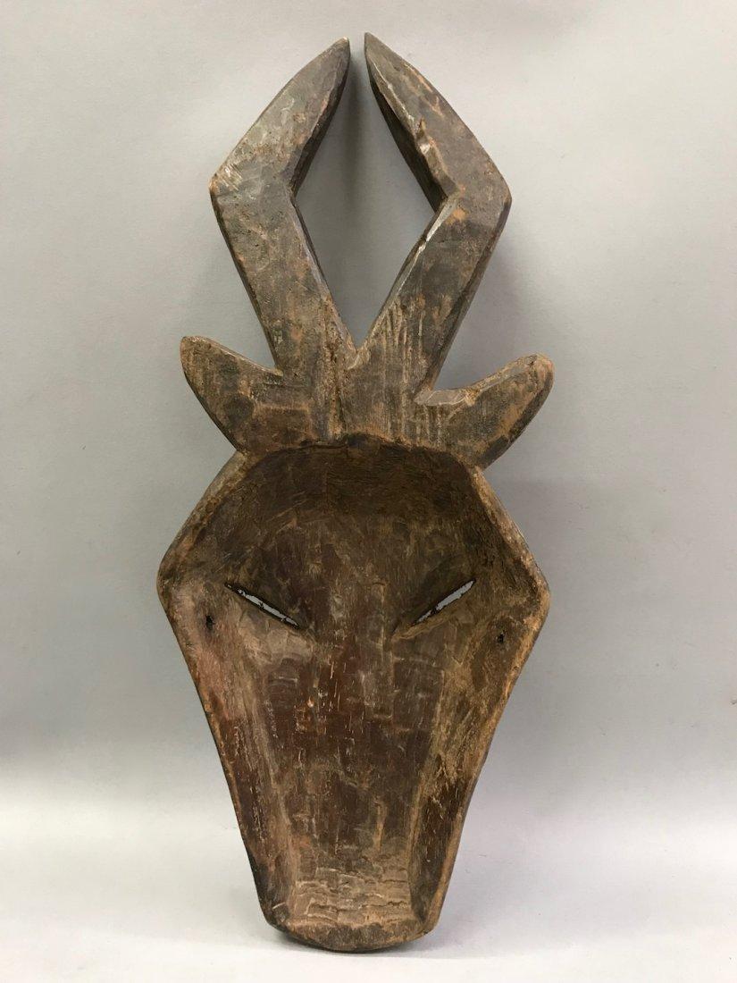 Kwele Mask - 6