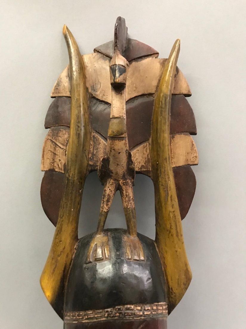 Guro Mask - 3