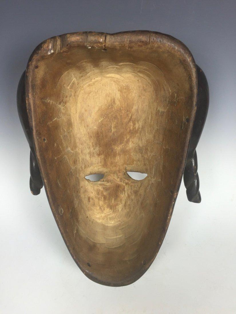 Igbo Mask - 5