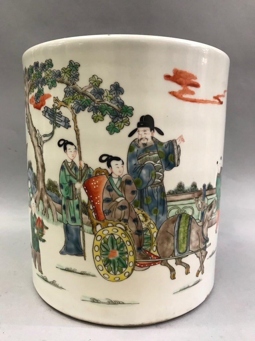 Porcelain Brushpot