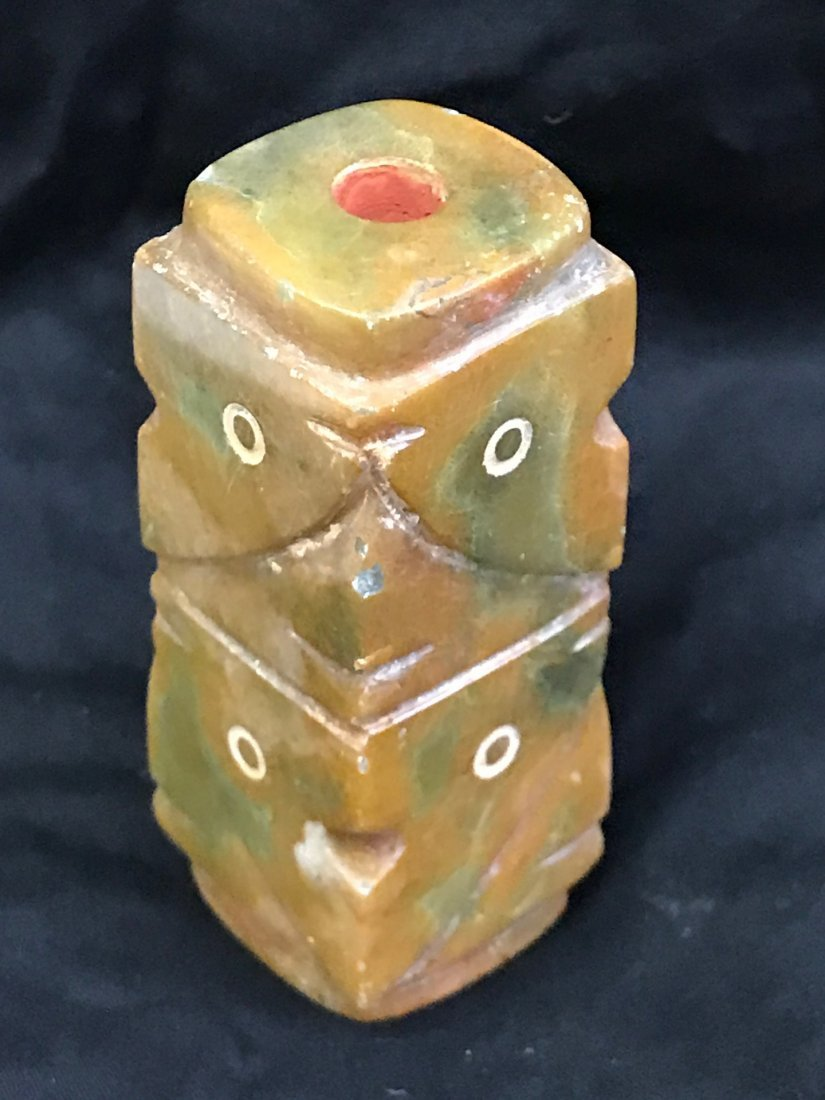 Hand Carved Jade of Cong - 4