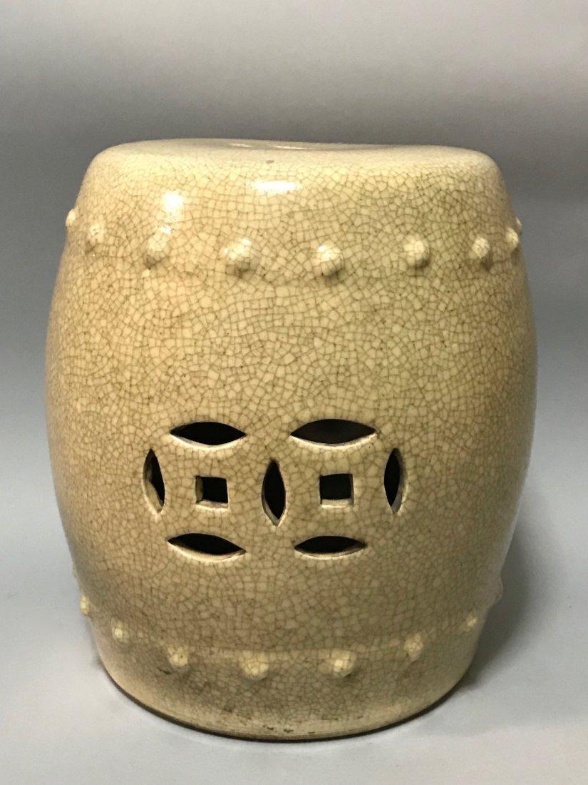 Crackled Porcelain Stool - 4