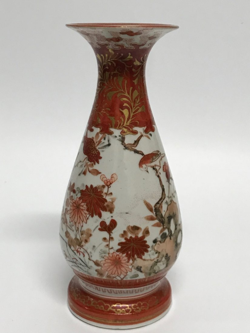 Japanese Kutani Vase - 5