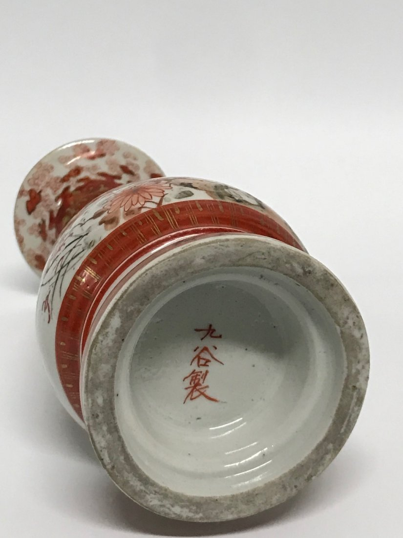 Japanese Kutani Vase - 7