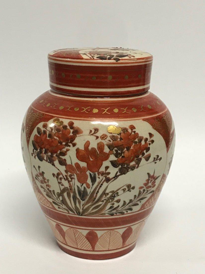 Japanese Kutani Vase with Cover