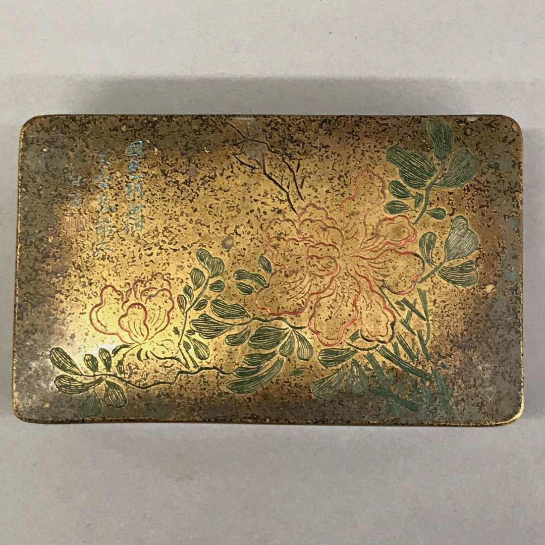 Chinese Metal Ink Box - 3
