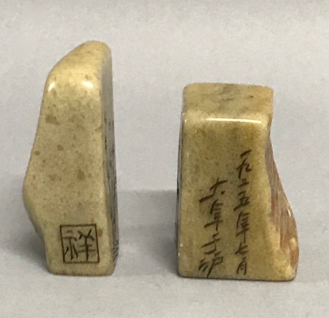 Pair of Soapstone Seal/Chop - 2