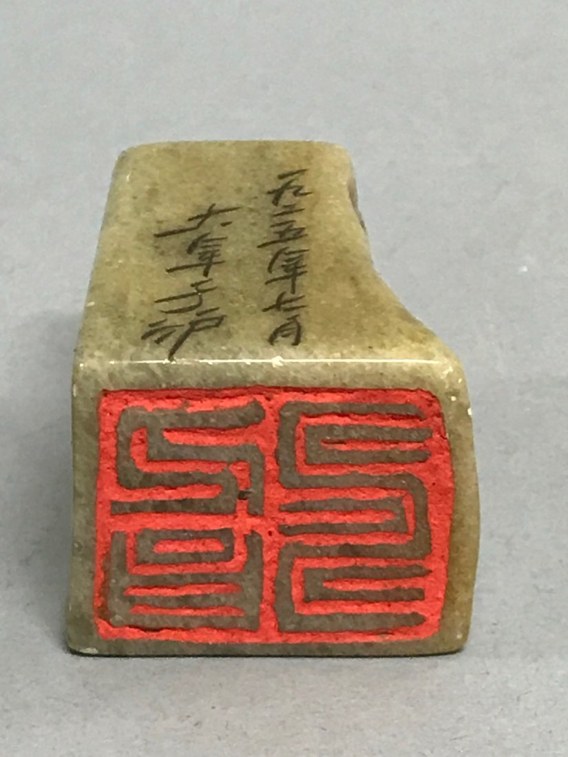 Pair of Soapstone Seal/Chop - 6
