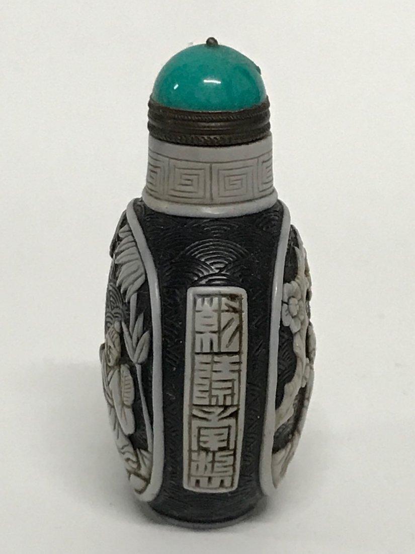 Peking Glass Snuff Bottle - 2
