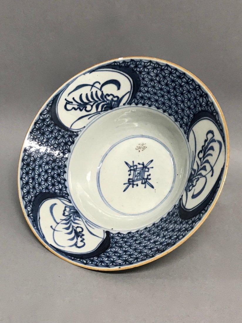 Blue and White Porcelain Bowl - 2