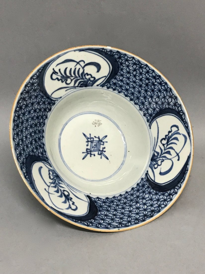 Blue and White Porcelain Bowl - 3