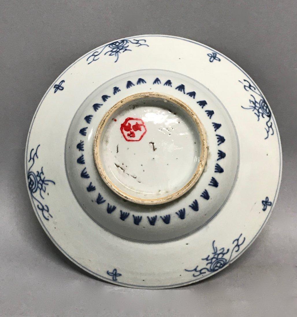 Blue and White Porcelain Bowl - 4