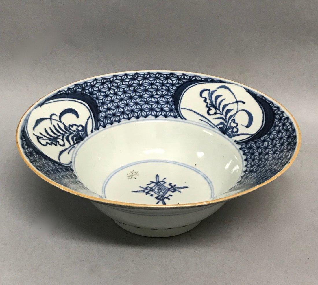 Blue and White Porcelain Bowl - 5