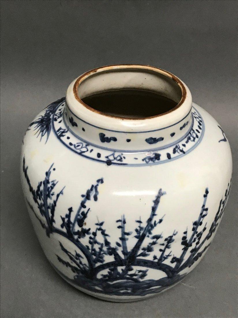 Chinese Blue and White Porcelain Vase - 7