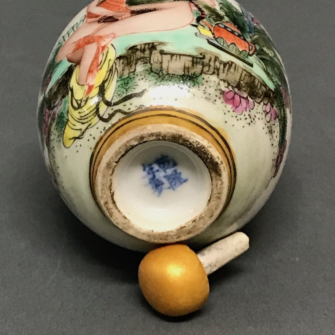 Chinese Porcelain Snuff Bottle - 5