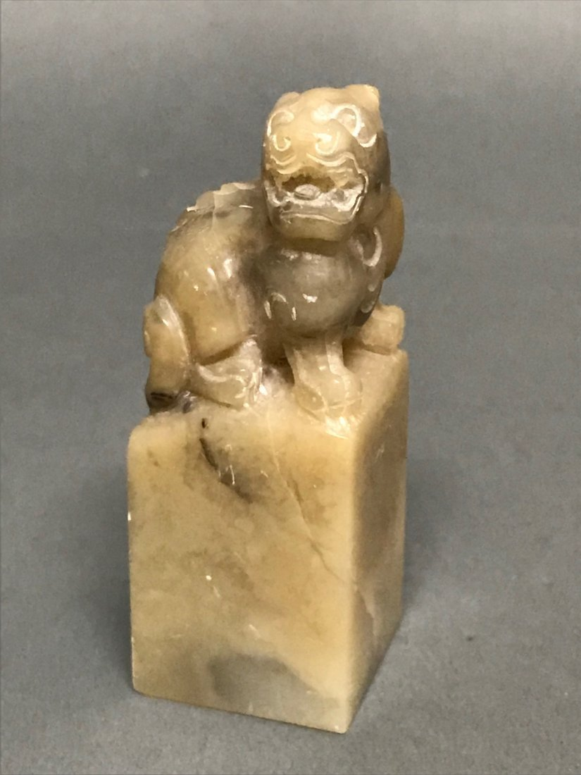Chinese Soapstone Seal/Chop