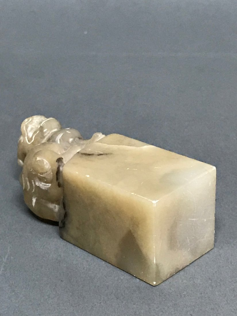 Chinese Soapstone Seal/Chop - 6