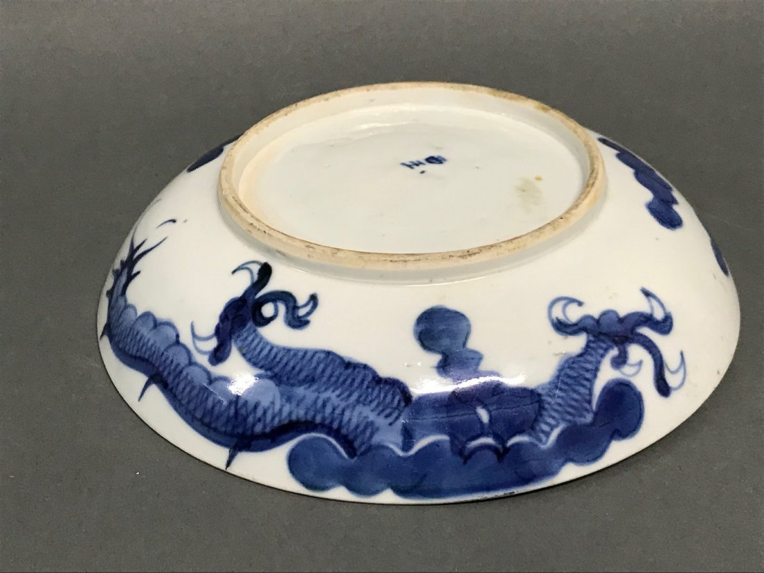 Chinese Blue and White Porcelain Plate - 8