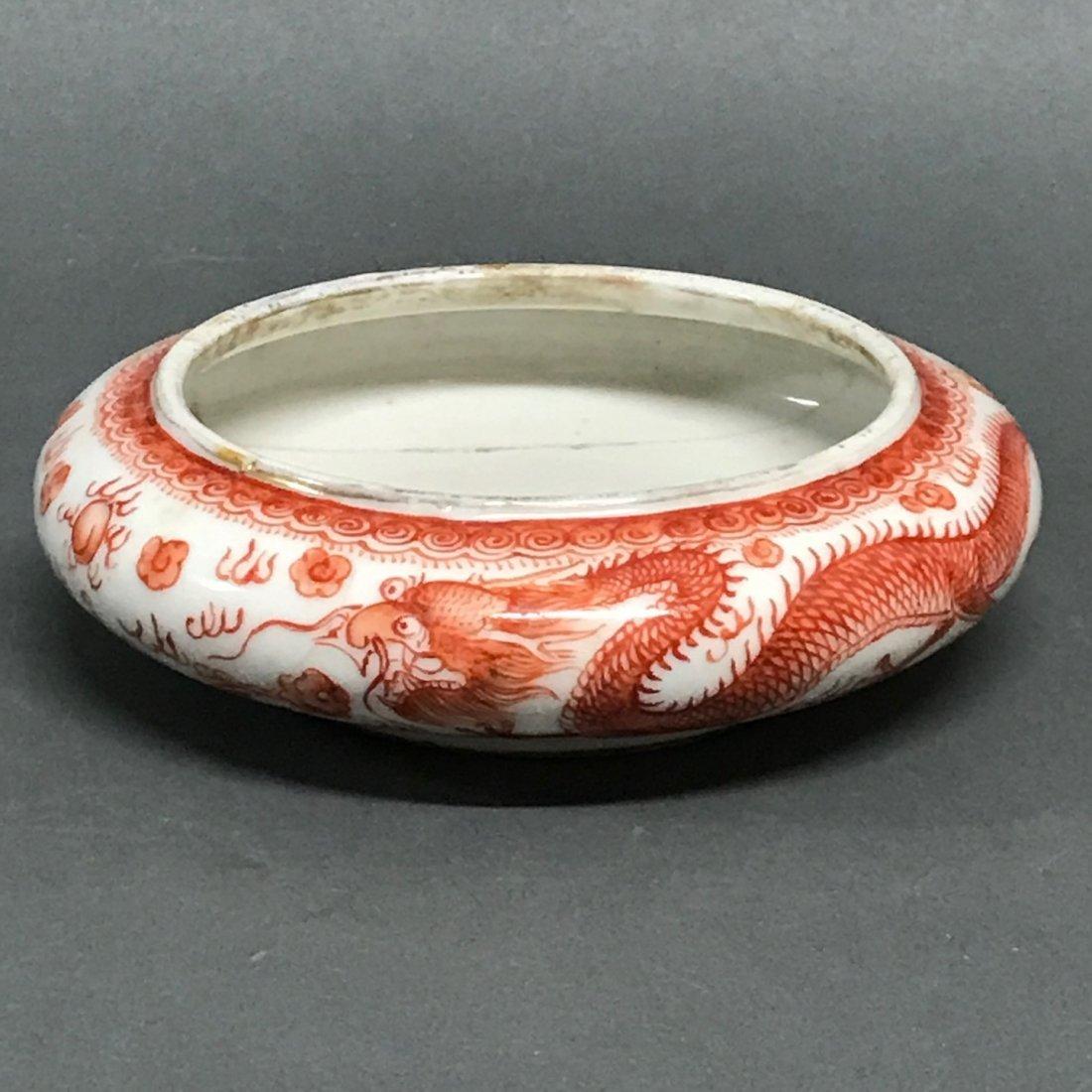 Chinese Porcelain Famille Rose Brush Washer
